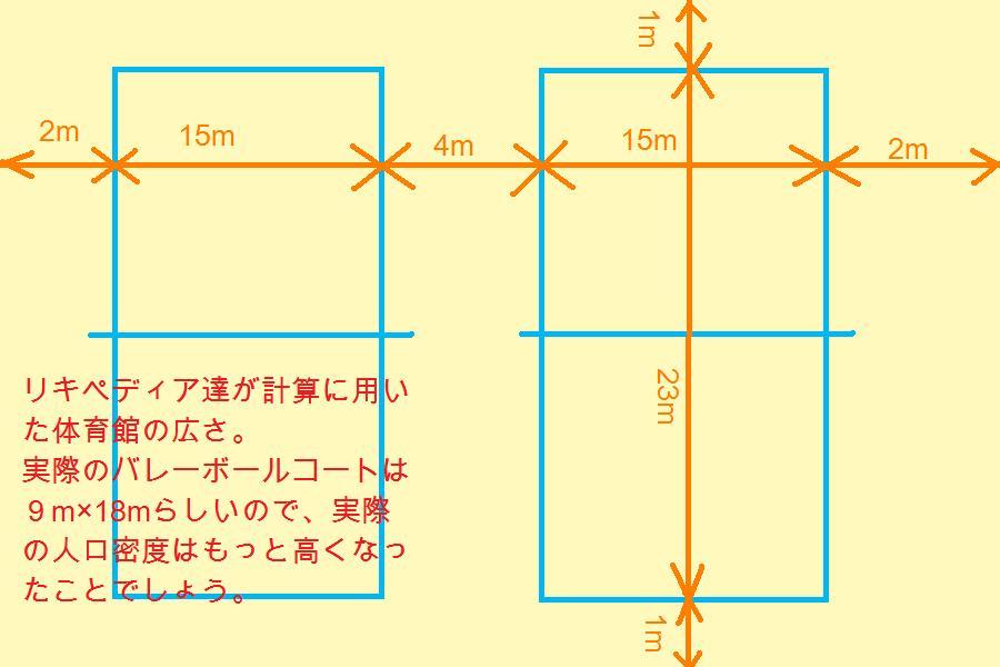 f0186726_20515834.jpg