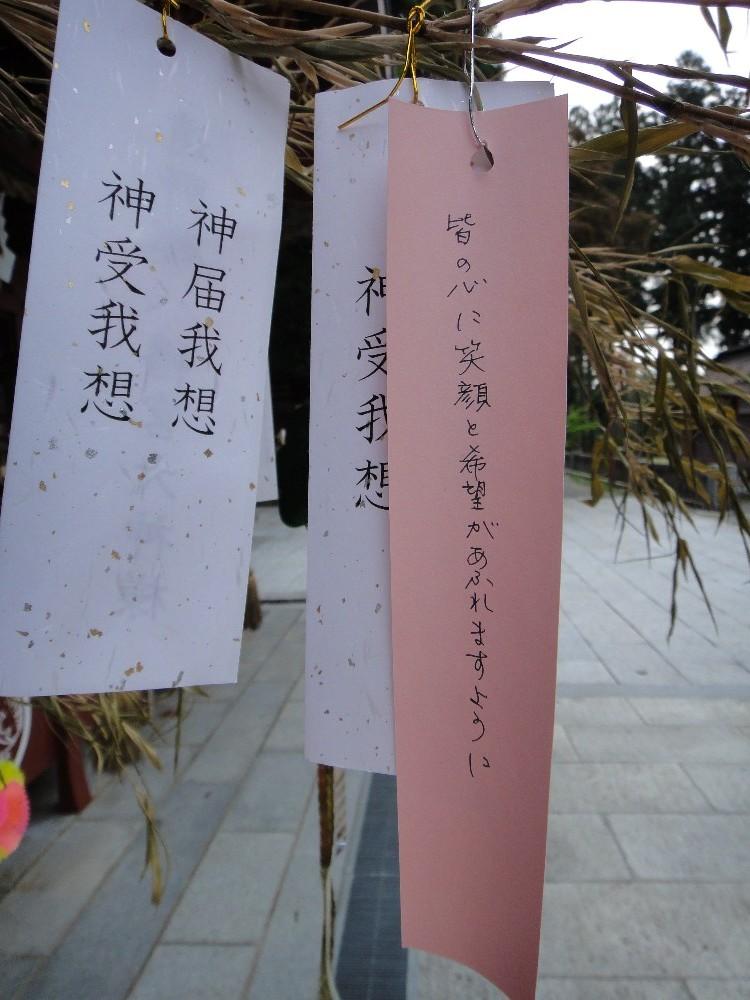 願い届け祭り_c0111229_19131059.jpg