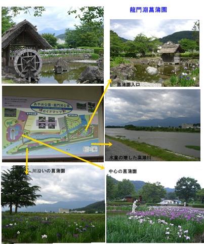 「おひさま」コース(奈良井宿・松本・安曇野)と白馬・栂池 その4_a0084343_2041659.jpg