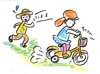 自転車買いました。_e0035344_21503782.jpg