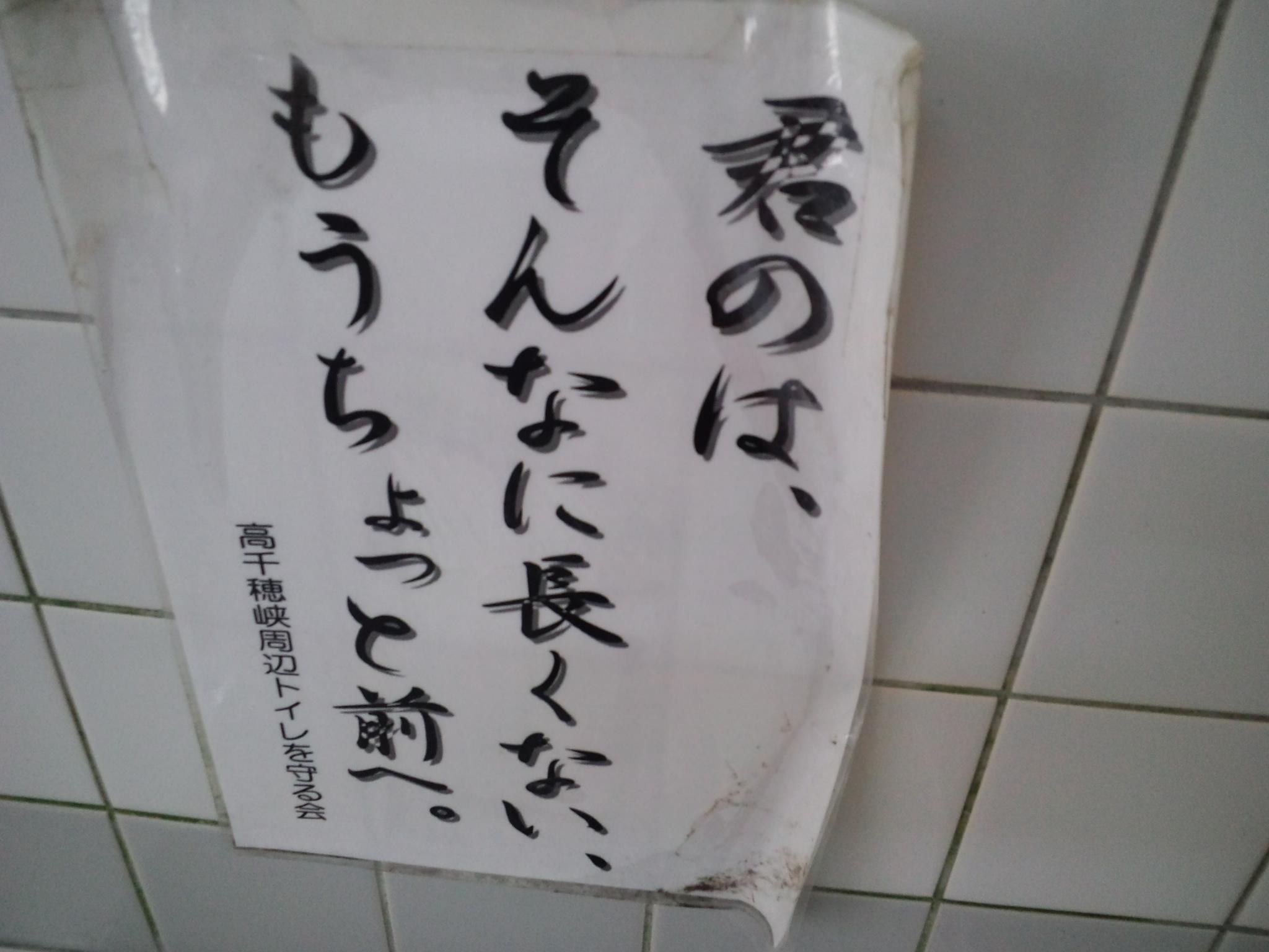 b0180946_21335665.jpg