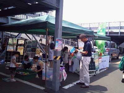 MOTTAINAIフリーマーケット開催報告@大井競馬場_e0105047_1519781.jpg
