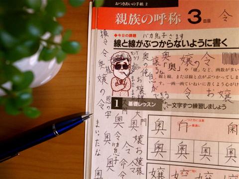 ボサノバ 七夕 クローバー_e0071652_19335079.jpg