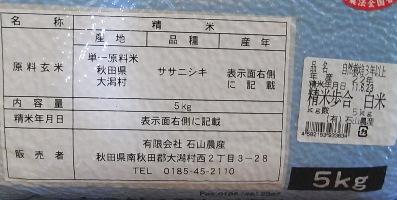 f0176752_1626314.jpg