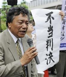 Mr Fujita\'s justice_c0157558_2173816.jpg