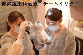 今現在の歯周治療のエビデンスを変えるだろう 東京マイクロスコープ顕微鏡歯科治療_e0004468_8381634.jpg