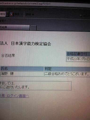 f0228680_11301176.jpg