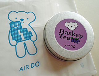 AIR DO BEAR tea!_b0195783_1114368.jpg