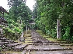 越前旅行(その3:平泉寺白山神社)_e0064783_12543115.jpg