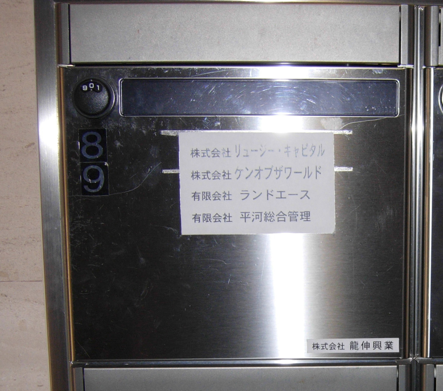 d0044584_1043445.jpg