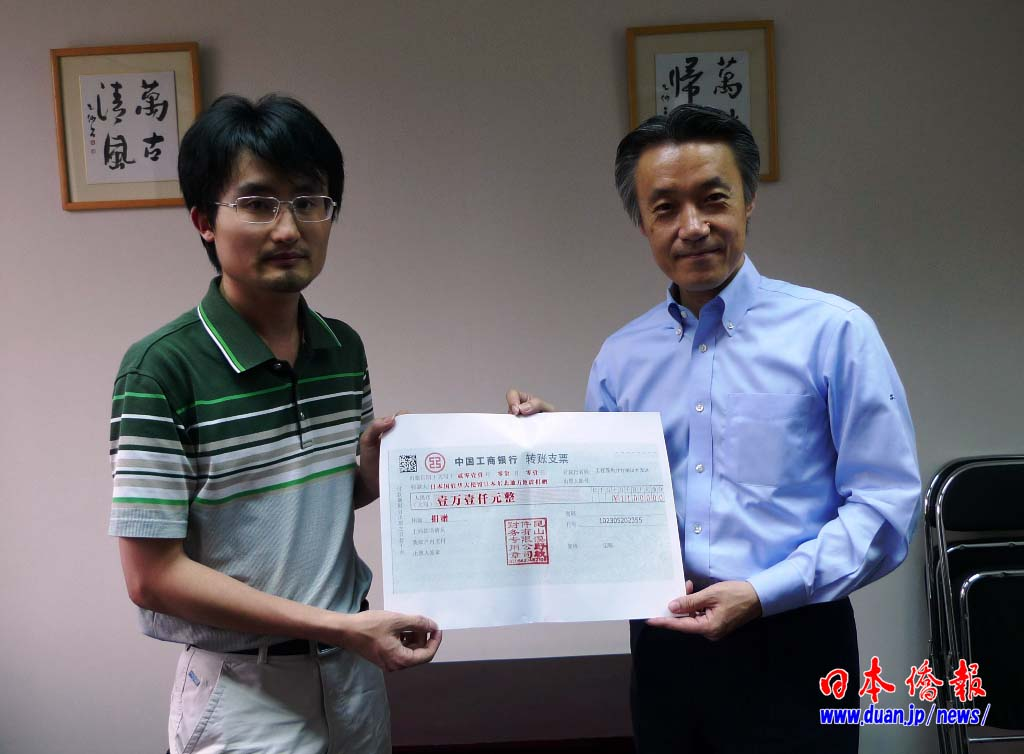 """中国""""80后""""给力日本灾区 日驻华公使寄语_d0027795_12455137.jpg"""