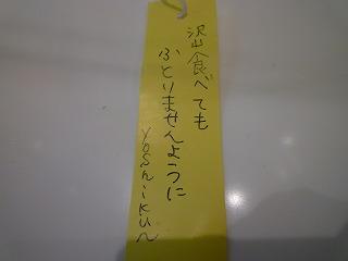 e0076995_10212642.jpg