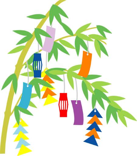 Japanese Festival Clip Art