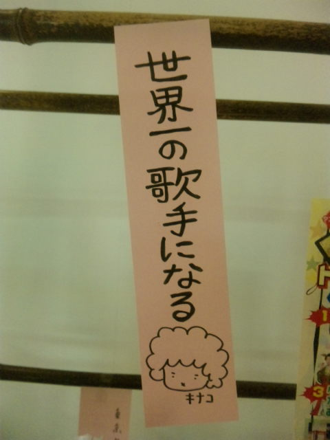 七夕(追伸)_f0115311_0172228.jpg