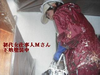 塗装工事3日目_f0031037_20103122.jpg