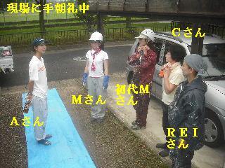 塗装工事3日目_f0031037_20112094.jpg