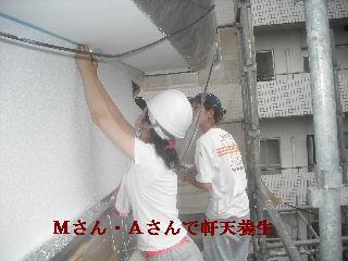 塗装工事3日目_f0031037_20123839.jpg