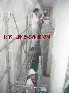 塗装工事3日目_f0031037_20124869.jpg