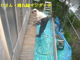 塗装工事3日目_f0031037_20211565.jpg