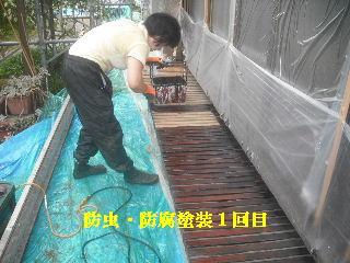塗装工事3日目_f0031037_20212348.jpg