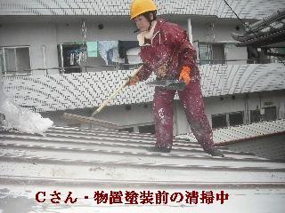 塗装工事3日目_f0031037_2021302.jpg