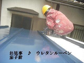 塗装工事3日目_f0031037_20214841.jpg