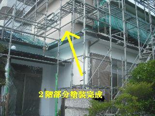 塗装工事3日目_f0031037_20224213.jpg