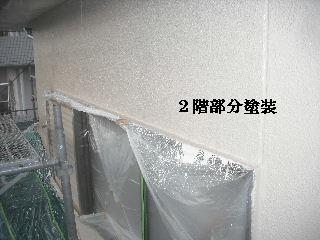 塗装工事3日目_f0031037_20225095.jpg