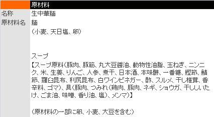 真珠貝を狙う潜水夫 ‐宅麺.com‐_e0173239_10442188.jpg