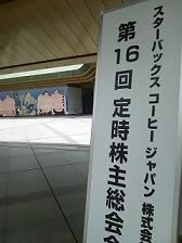 f0009451_1038372.jpg