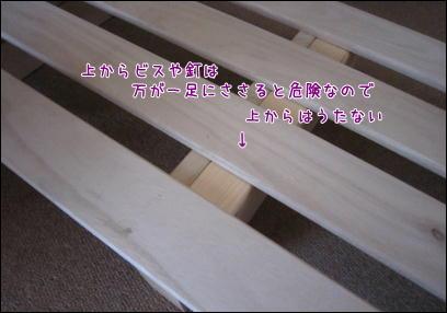 d0139352_21522573.jpg