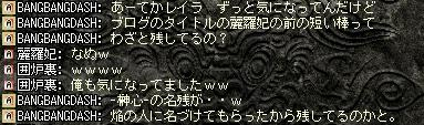 c0107459_203983.jpg