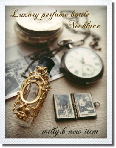 ★Luxury perfume bottle Necklace_b0189667_14481444.jpg