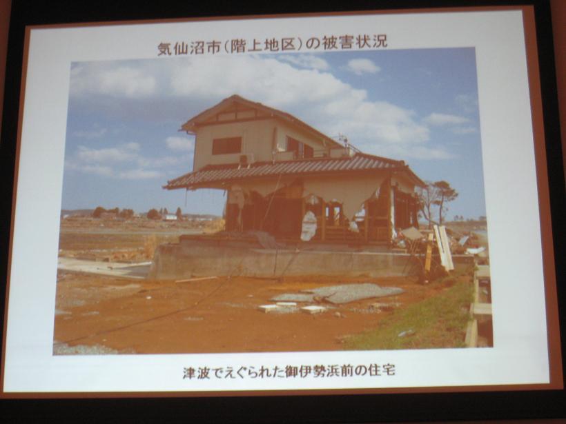 東日本大震災  支援_f0205367_1428558.jpg