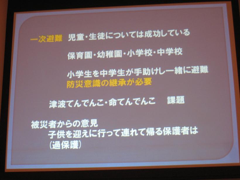 東日本大震災  支援_f0205367_1482087.jpg
