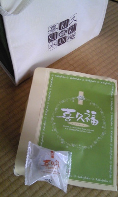10数年ぶり仙台へ_c0220170_16393655.jpg