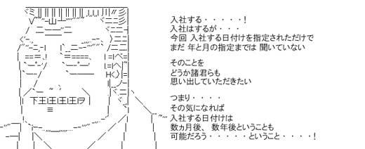 f0002172_19421731.jpg