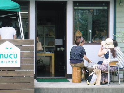 【One Day Shopのお礼】_f0238584_1764198.jpg