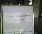 a0143693_20261855.jpg