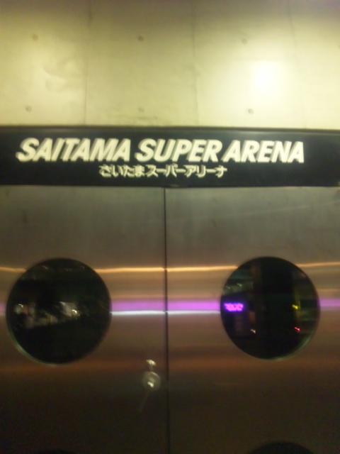 さいたまスーパーアリーナで、ななう。_e0087699_2222191.jpg