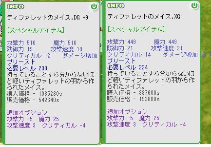 b0169804_14292384.jpg