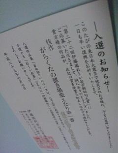 a0030205_2213846.jpg