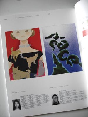 釜山国際デザイン祭に参加しました。_f0172313_16505433.jpg