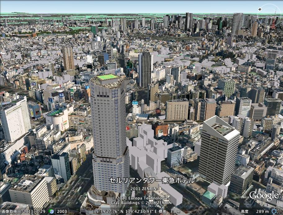 棺邸に居座る謎の米人?2:大震災後の日本はハイチと同じ!甘く見られたもんですナ!_e0171614_1242654.jpg
