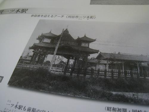 駅_b0220318_22354451.jpg