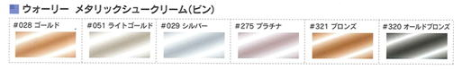 b0226322_902097.jpg