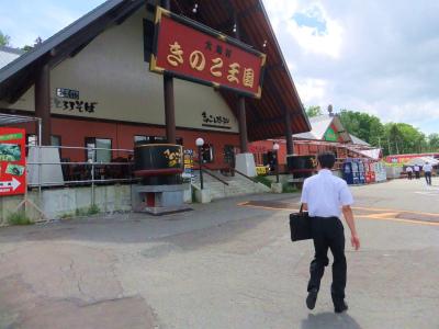 津波の被災を克服の町_b0084826_12595816.jpg
