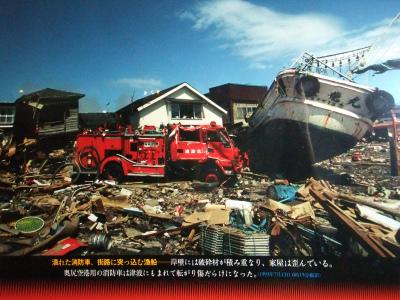 津波の被災を克服の町_b0084826_1326834.jpg