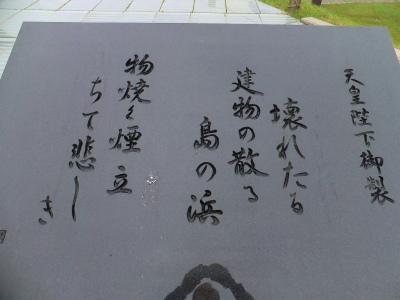 津波の被災を克服の町_b0084826_13275257.jpg