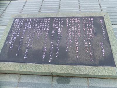 津波の被災を克服の町_b0084826_14241264.jpg